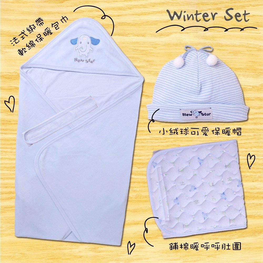 Newstar明日之星 新生兒人氣保暖組合-包巾/嬰兒帽/暖暖肚圍
