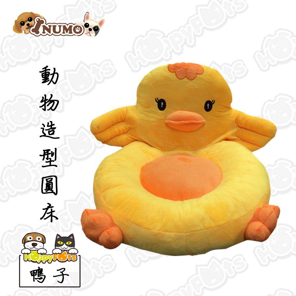 【開心寵物】IMUMO動物造型圓床-鴨子