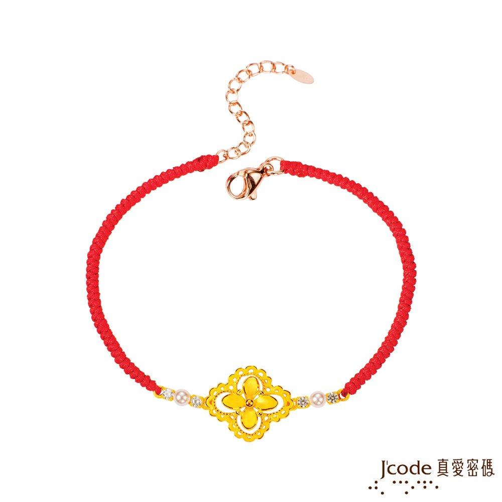 J'code真愛密碼 真情花語黃金/水晶珍珠/中國繩手鍊