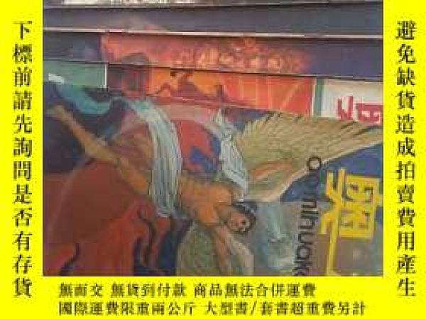 二手書博民逛書店罕見《奧祕》雜誌1983年第2.4.5.6期,1984年第1.3