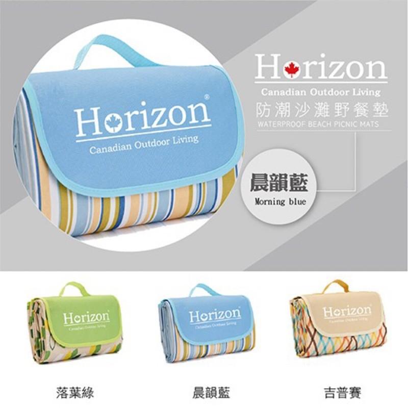 horizon加拿大天際線 防潮沙灘野餐墊 - 附肩背收納袋