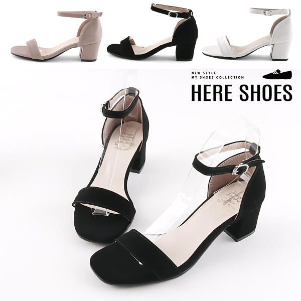 [Here Shoes]5.5cm中跟涼鞋 皮革一字寬帶 方頭粗跟涼拖鞋 瑪麗珍涼鞋 MIT台灣製-KTG2620