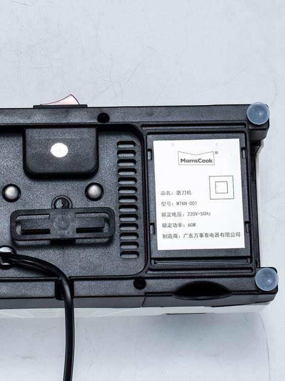 磨刀石 電動磨刀神器家用全自動高精度多功能磨刀機磨刀石快速磨菜刀剪刀