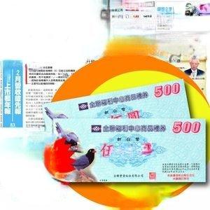經濟日報 一年期 送 全聯商品禮券1,000元