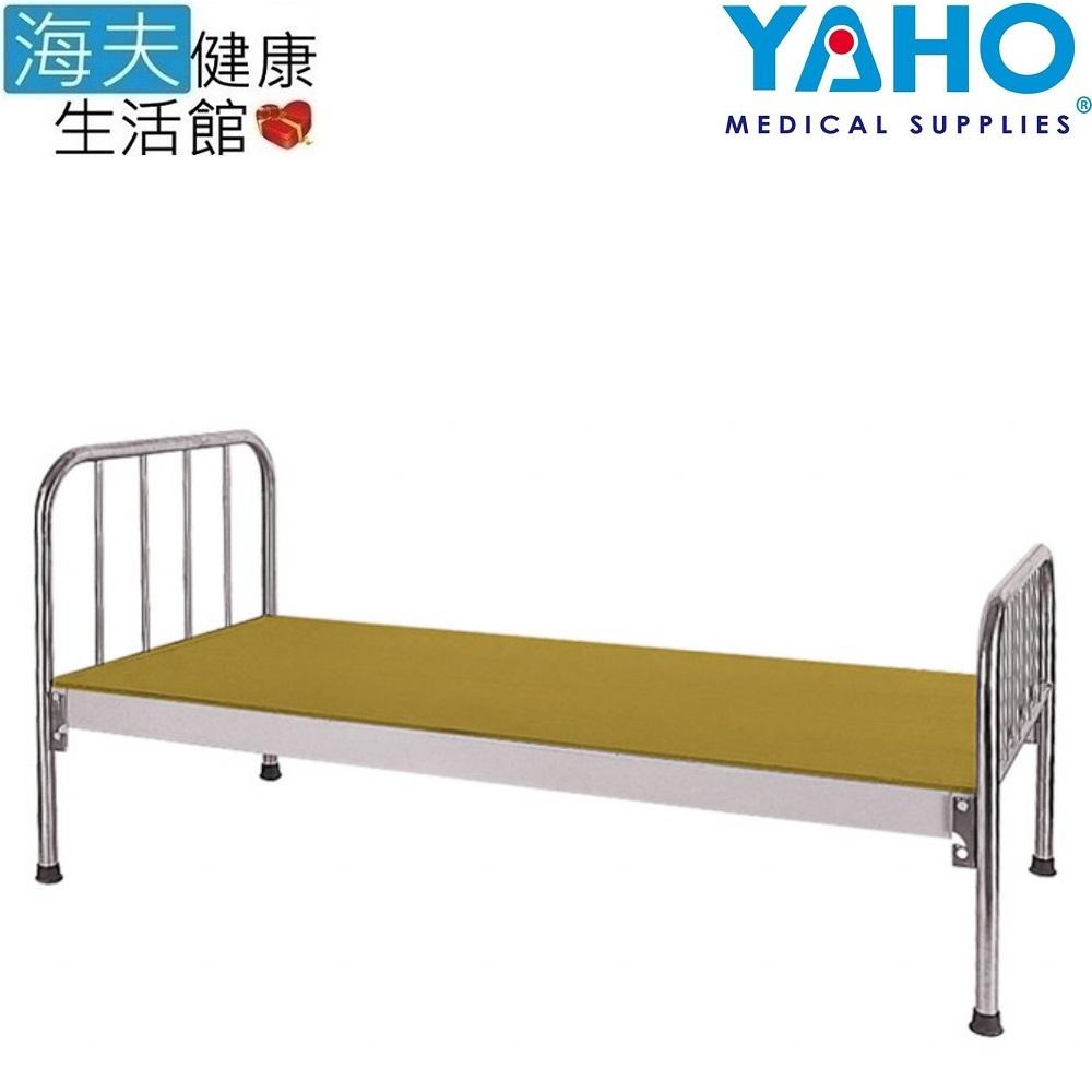 海夫健康生活館 耀宏  平面 簡單式 病床(YH010)