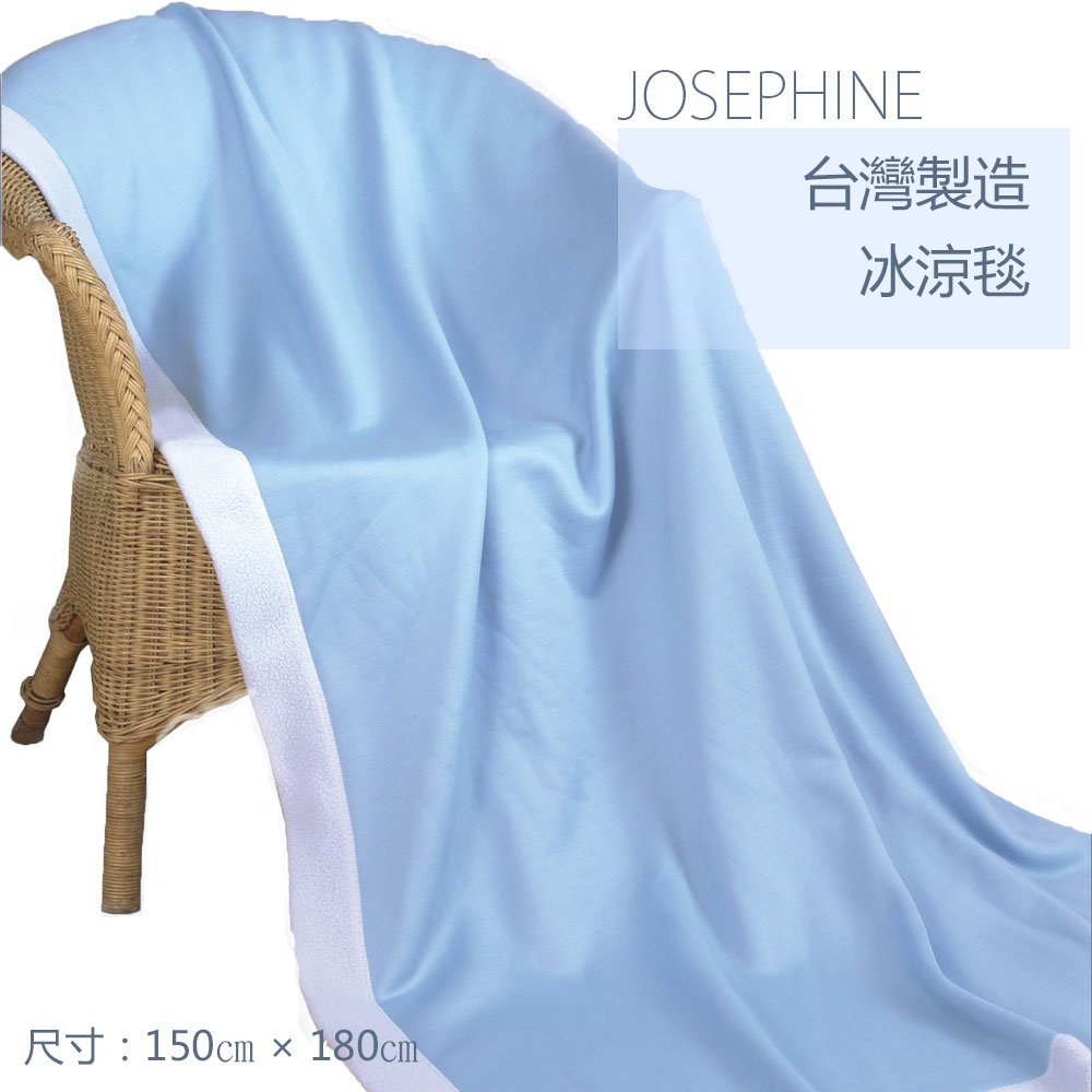 【JOSEPHINE約瑟芬】MIT台灣製 奈米科技涼感降溫 雙面冰涼毯/冰毯SB011