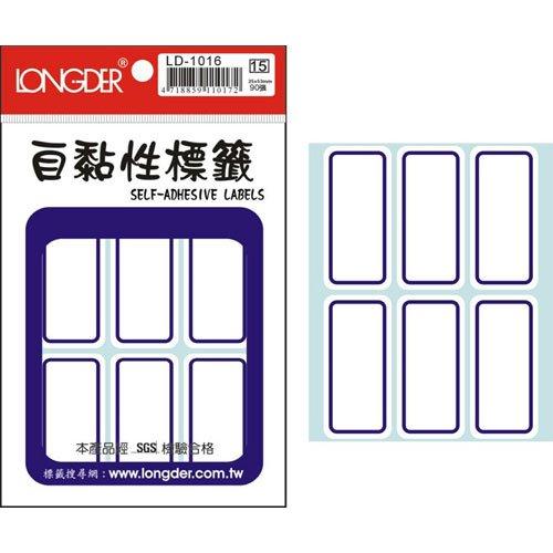 【龍德 LONGDER 自黏性標籤】LD-1016 藍框 標籤貼紙 53x25mm (90張/包)