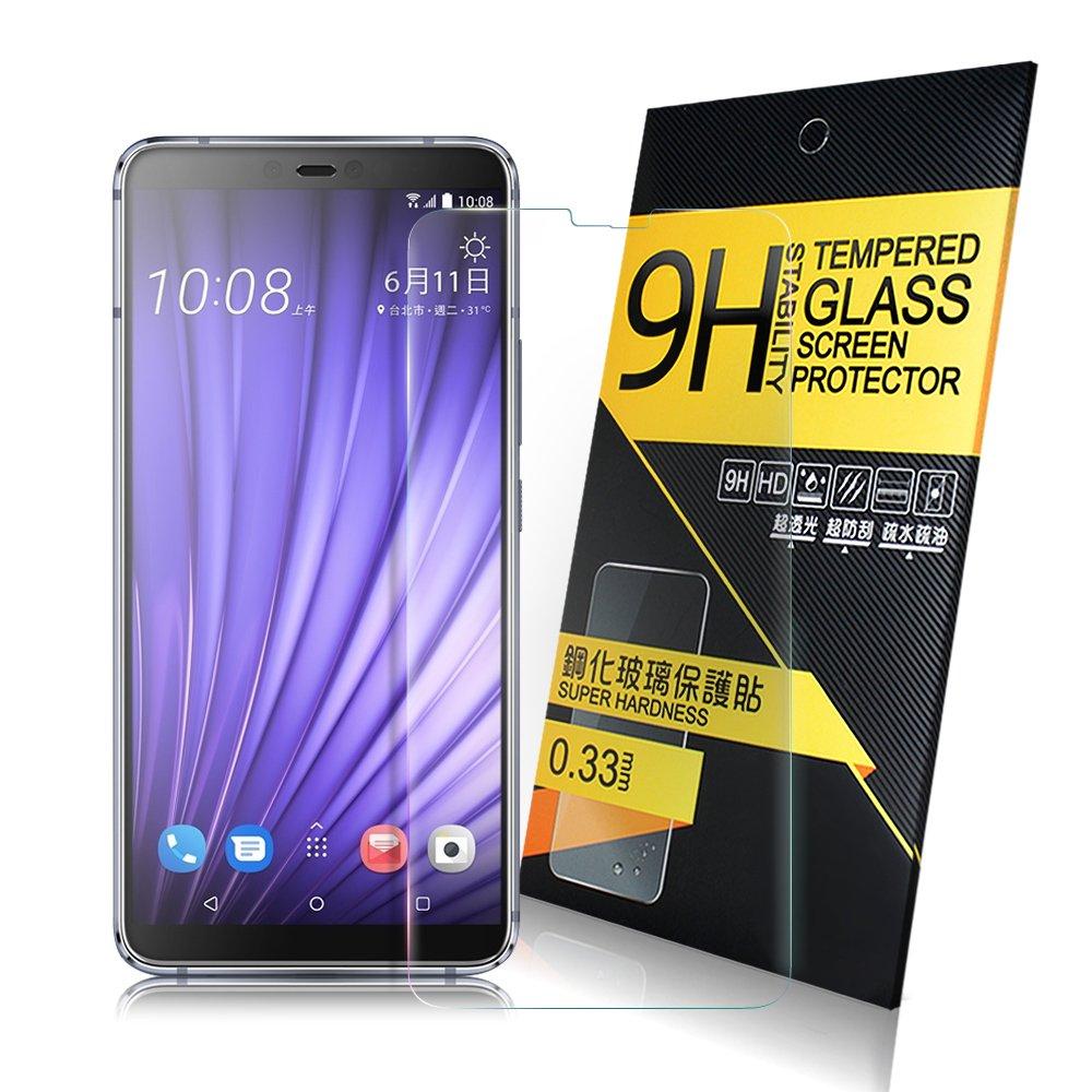 NISDA for HTC U19e 鋼化9H 0.33mm玻璃螢幕貼-非滿版