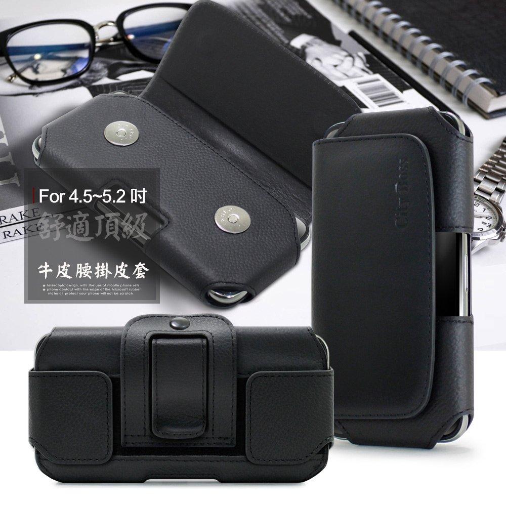CityBoss 舒適頂級 For iPhone X 真皮腰掛皮套