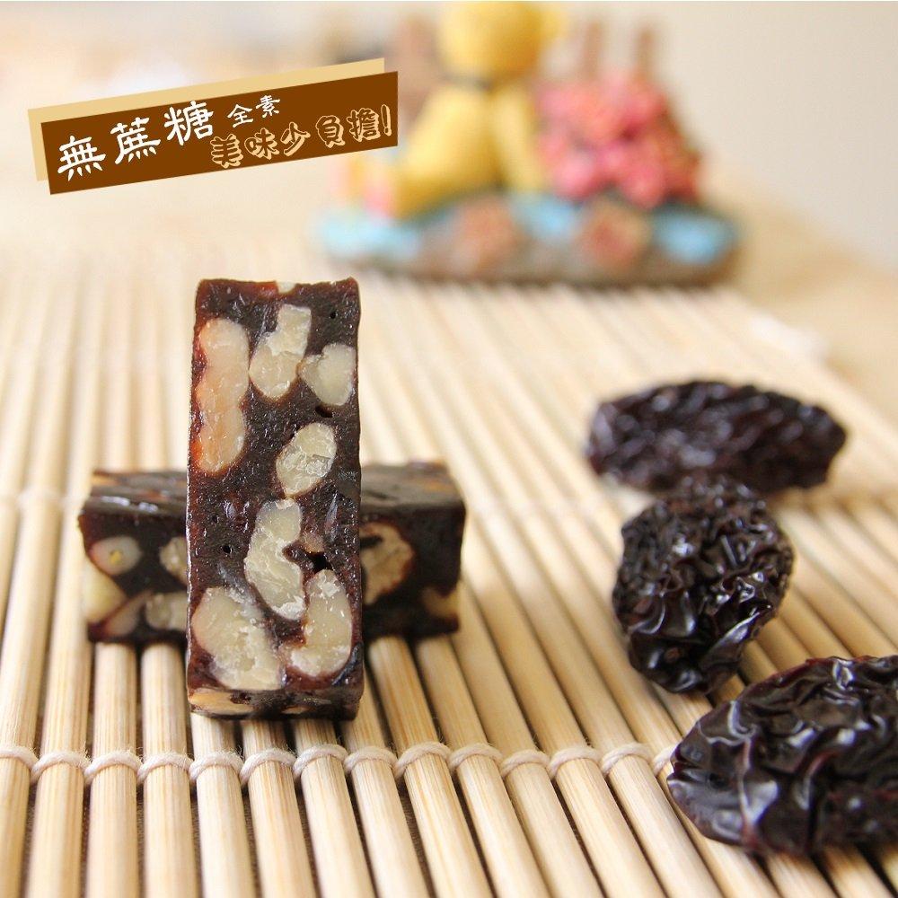 【貴婦點心坊】無蔗糖.健康南棗核桃糕-3包入(260g/包)