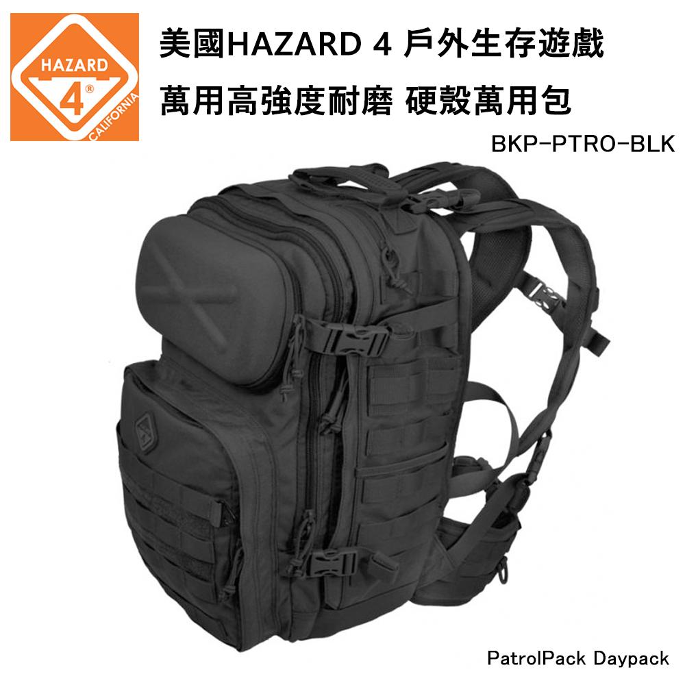美國HAZARD 4 PatrolPack Daypack 戶外生存遊戲 硬殼萬用包-黑色 (公司貨)BKP-PTRO-BLK