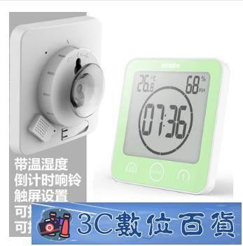 溫濕度計現代浴室鐘防水靜音家用廚房倒計時鐘表衛生間吸盤小掛鐘 WJ