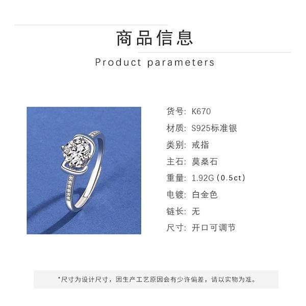 四爪克拉莫桑石戒指S925純銀網紅同款指環開口可調節 有證書