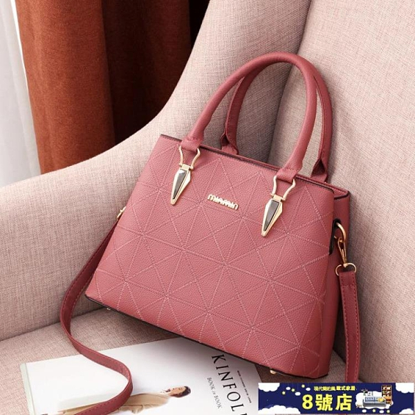 中年婦女士媽媽包包女2021新款時尚大氣軟皮斜挎手提包大容量大包 8號店