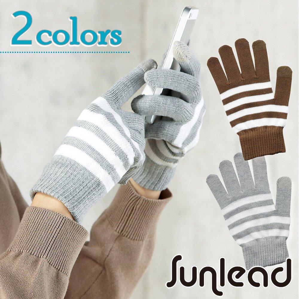 Sunlead 螢幕觸控保暖防寒細針織輕巧型手套
