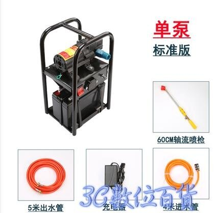手提式雙核泵12V大電瓶園藝霧化高壓管三缸隔膜泵小型電動噴霧器
