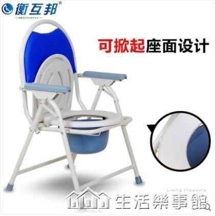 衡互邦坐便椅可摺疊移動坐便器老人簡易馬桶椅家用孕婦坐便椅子 NMS 全館特惠8折