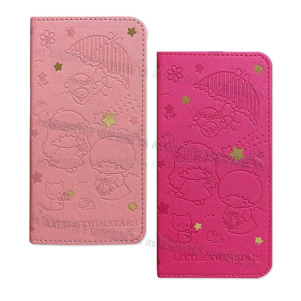 三麗鷗授權 KIKILALA iPhone 6/6s 4.7吋 雙子星甜心金莎皮套