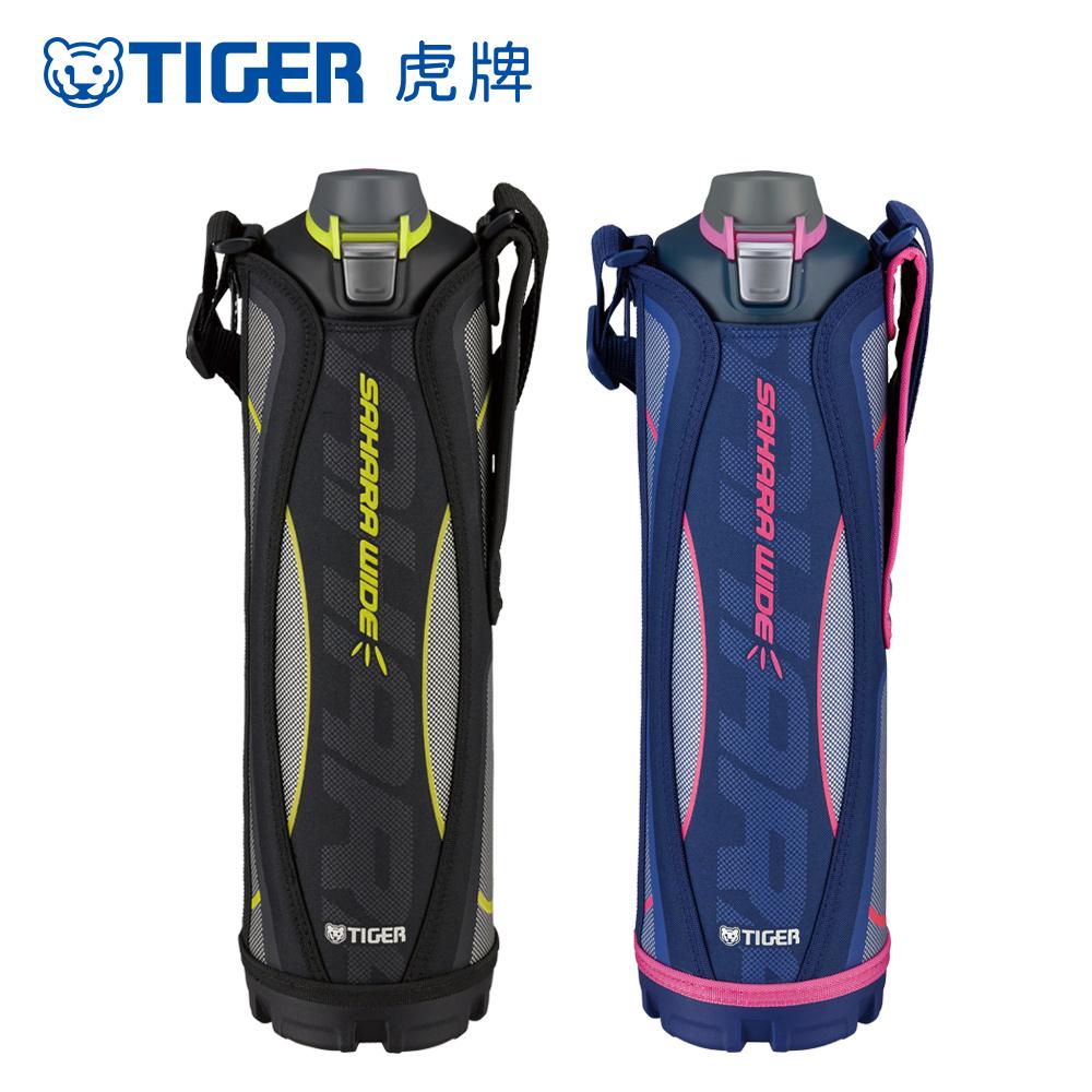 TIGER虎牌*1.5L運動型不鏽鋼真空保冷瓶(MME-C150)