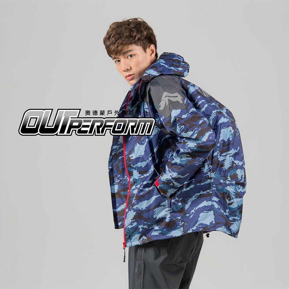 OutPerform城市遊俠背包款兩截式風雨衣-藍迷彩(機車雨衣、兩截式雨衣)