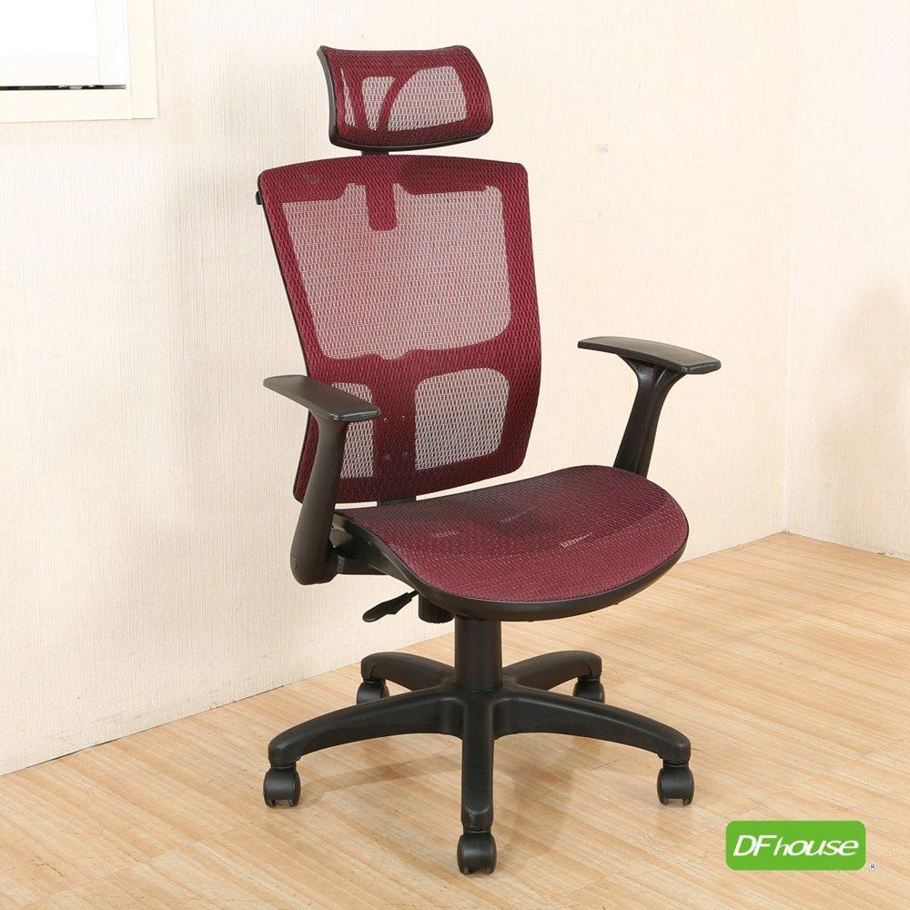 《DFhouse》米恩-全網辦公椅(有頭枕) 電腦椅 書桌椅 辦公椅