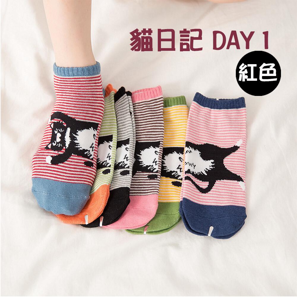 dr.wow貓日記萊卡超彈性襪-day1 跳躍-紅色