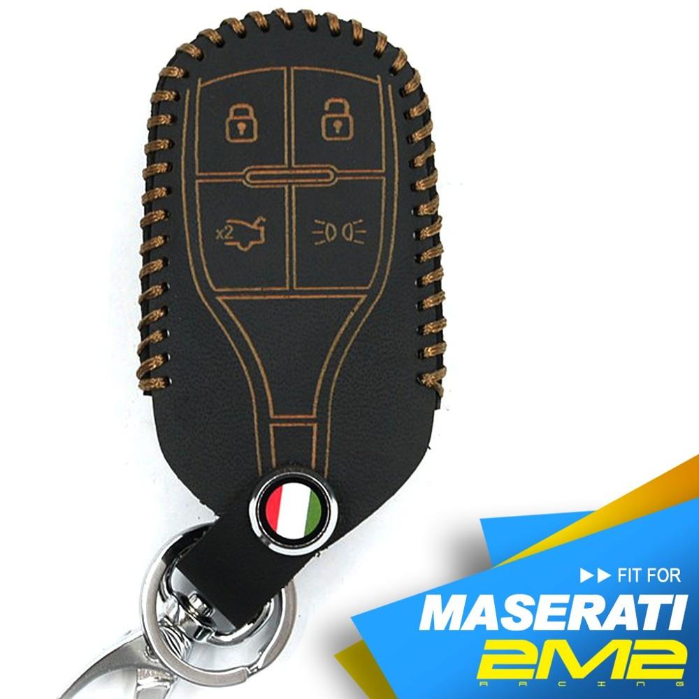2m2鑰匙皮套maserati granturismo levante 瑪莎拉蒂鑰匙包 智能鎖匙套