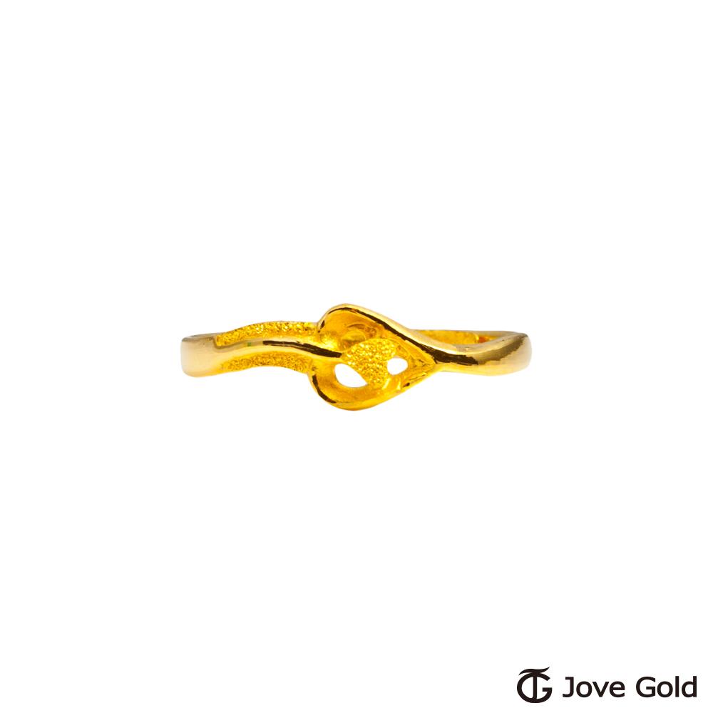Jove Gold 漾金飾 愛戀黃金戒指