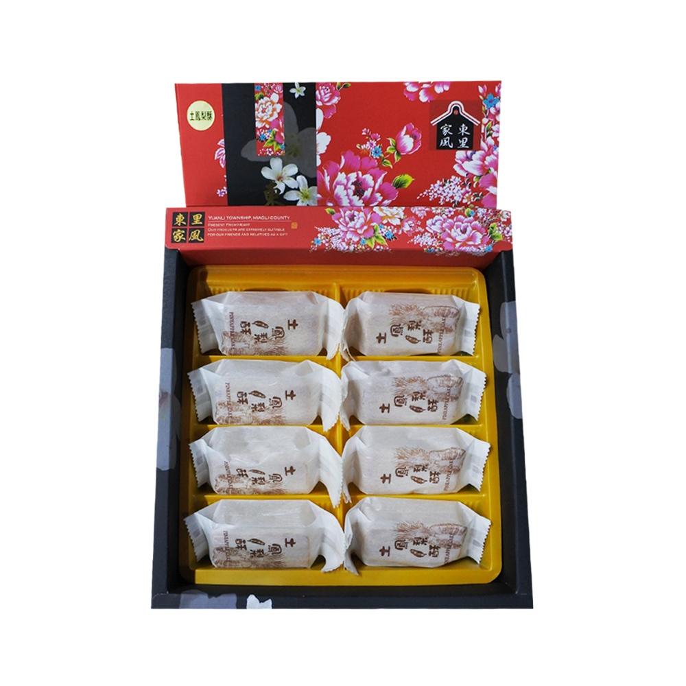 【東里家風】東里家風土鳳梨酥禮盒(8塊裝)(下單後5個工作天出貨)