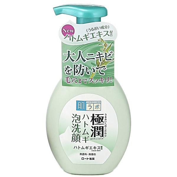 rohto肌研 極潤保濕泡洗顏(薏仁)160ml洗面乳/潔顏乳/潔顏慕斯