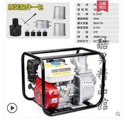 汽油機水泵2寸3 4寸農用灌溉高壓高揚程自吸噴灌機消防柴油抽水機全館促銷限時折扣