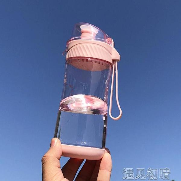 隨行杯塑料水杯簡約隨手杯戶外學生水壺便攜隨行杯防漏杯直飲杯子運動 【快速出貨】