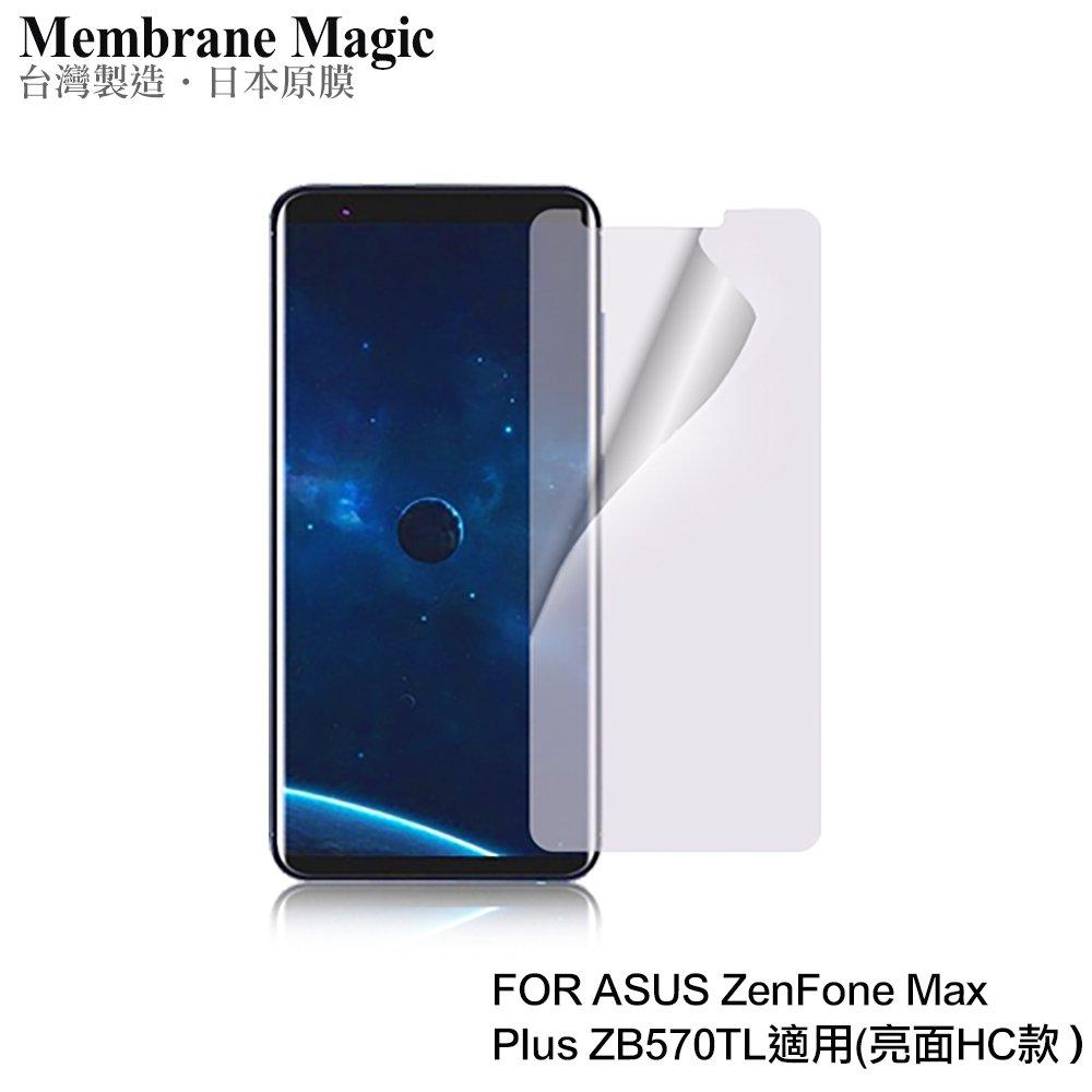 魔力 for ASUS ZenFone Max Plus ZB570TL 高透光抗刮螢幕保護貼