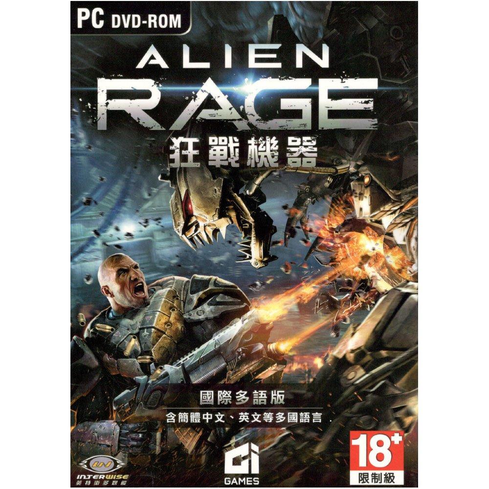 狂戰機器 PC國際多語版