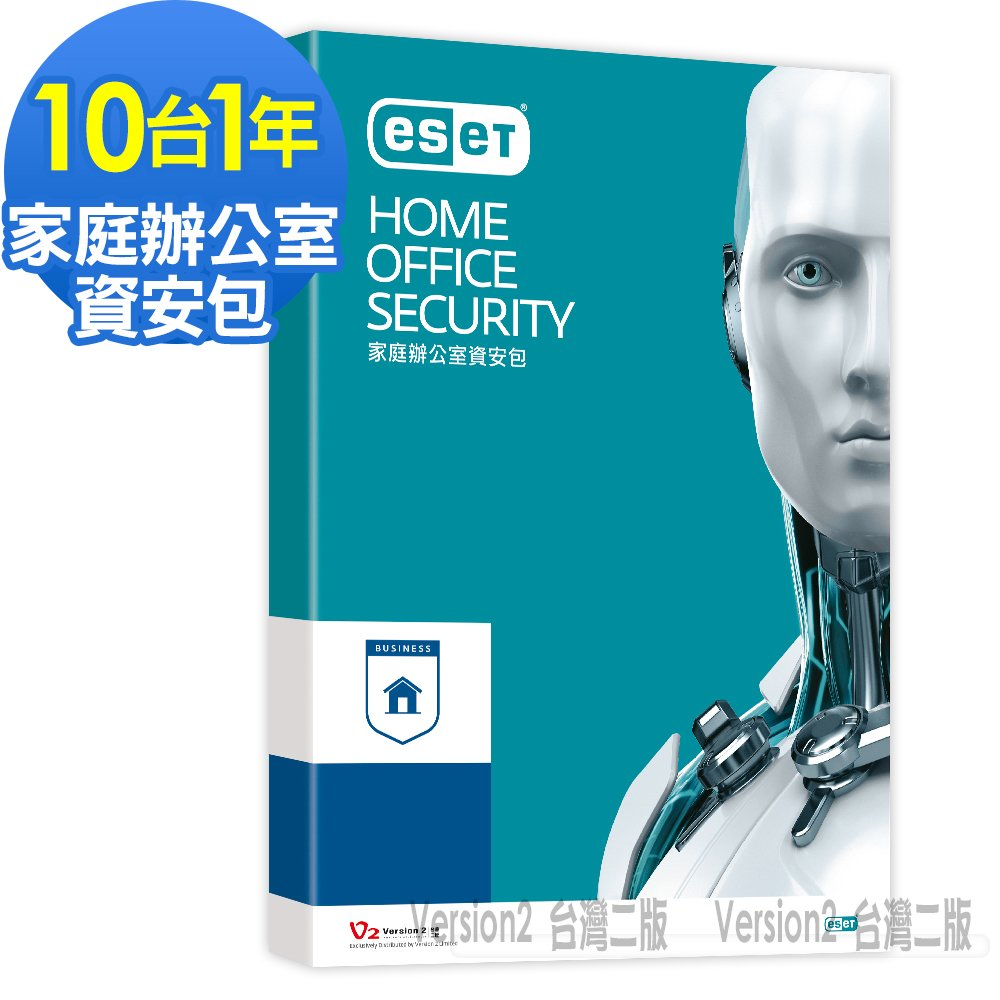 ESET NOD32 Home Office Security Pack 10台1年授權
