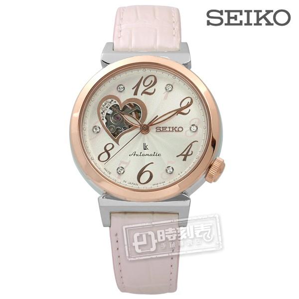 SEIKO 精工 / LUKIA 藍寶石鱷魚皮 機械手錶 米白x玫瑰金框x淡粉 / 4R38-01C0P / 34mm