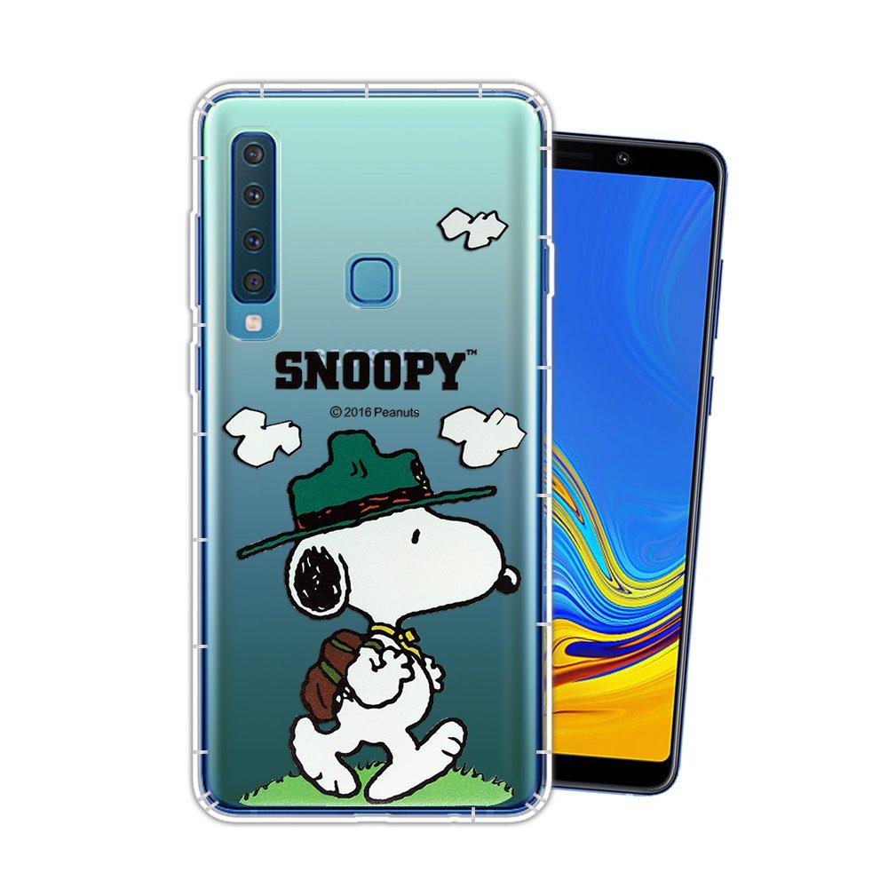 史努比/SNOOPY 正版授權 三星 Samsung Galaxy A9 (2018) 漸層彩繪空壓氣墊手機殼(郊遊)