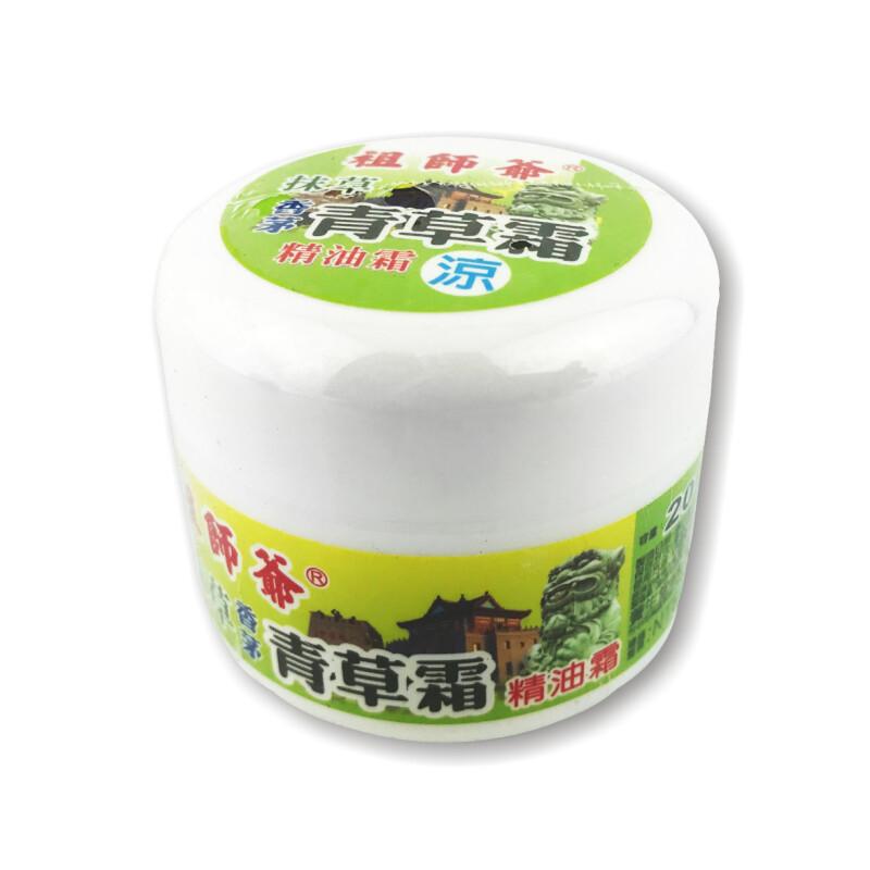 台灣製造祖師爺 一條根精油霜 涼感 (青草霜 20g )/舒緩放鬆