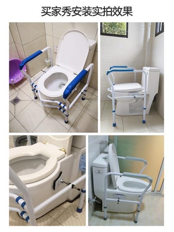 廁所扶手 馬桶扶手坐便器老人助力架衛生間老年人家用廁所安全防滑摔 WJ【】
