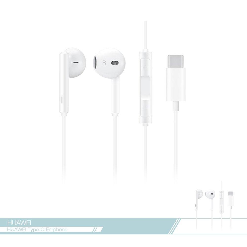 Huawei華為 原廠CM33 經典耳機-新款白 Type C 三鍵線控_適用P30/ Mate20系列【盒裝拆售款】