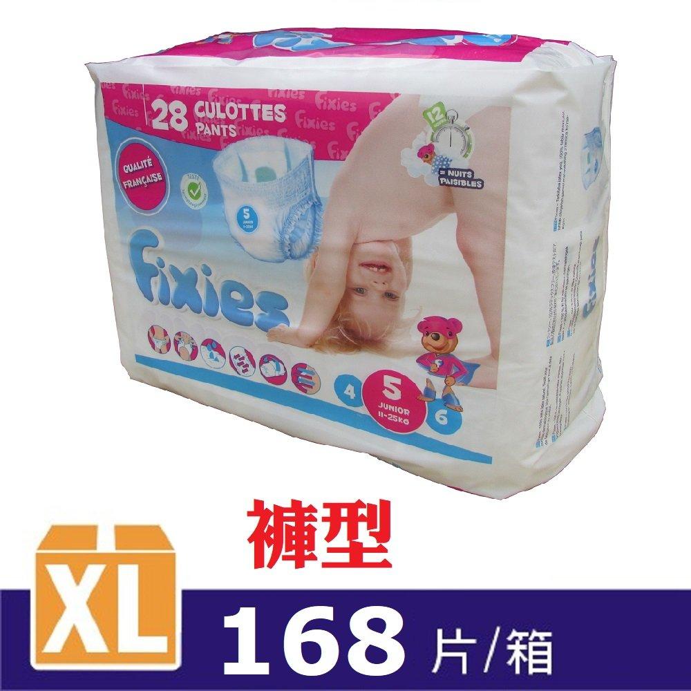 Fixies寶貝愛因斯坦【褲型】尿褲XL(5號)(6包/箱)