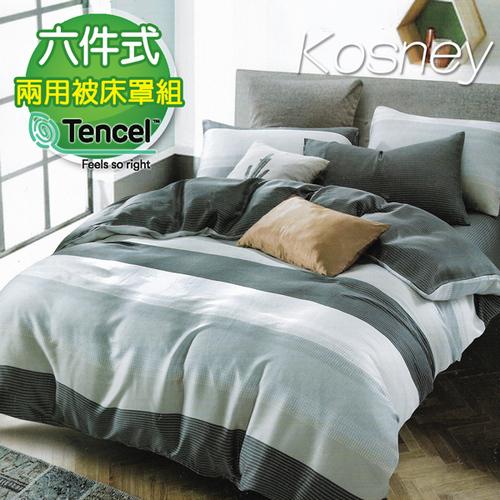 《KOSNEY  時尚先生-藍》特大100%天絲TENCEL六件式兩用被床罩組
