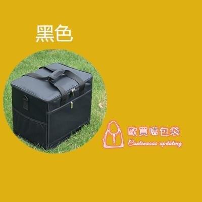冰包 折疊保溫箱外賣送餐手提小號保溫冷藏箱加厚野餐包便攜多功能[優品生活館]