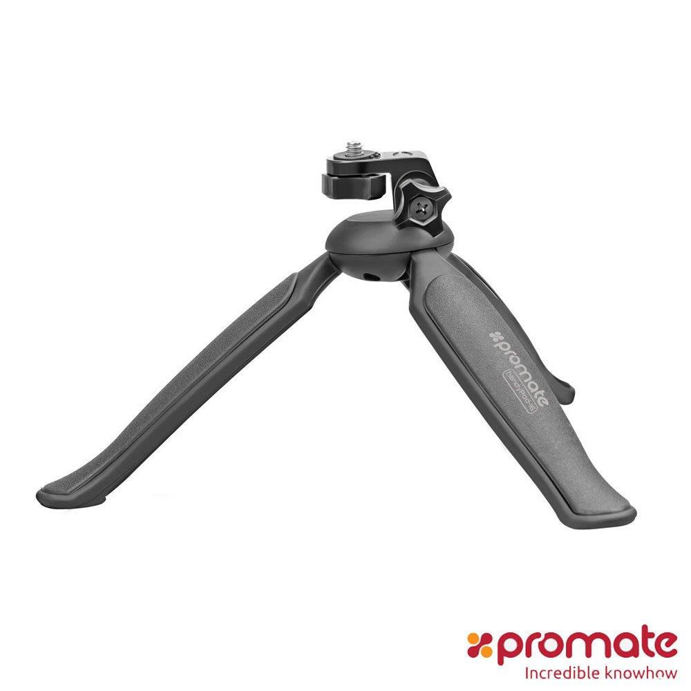 Promate HandyPod 專業輕便型腳架