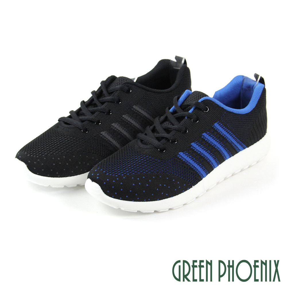 【GREEN PHOENIX】小愛心針織布雙彩線條綁帶平底休閒鞋(男鞋)P-1H751