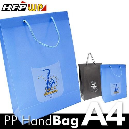 hfpwp  防水購物袋 380*275*110mm 比紙袋耐用 台灣製 blg315
