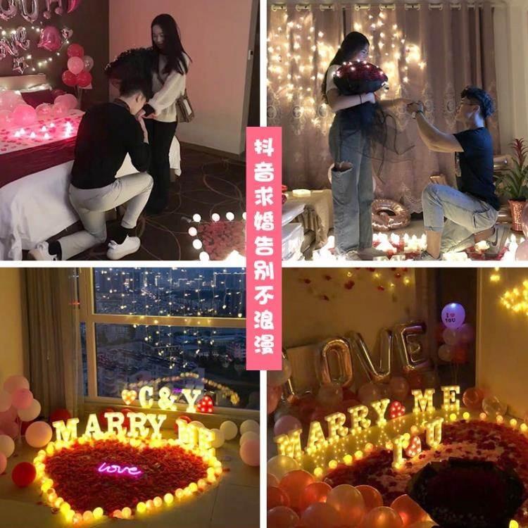 仿真花 ktv求婚道具場景布置創意用品室內室外浪漫驚喜生日表白神器套餐 8號店WJ
