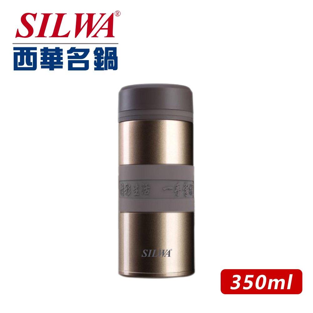 【SILWA西華】羽量316真空學士杯350ml(貴族金)