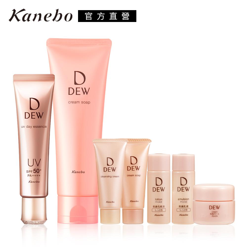 Kanebo 佳麗寶 DEW水潤防護美容液洗顏美肌限定組