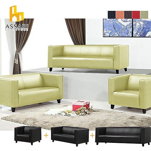 ASSARI-安東尼簡約造型1+2+3人座皮沙發-免組裝